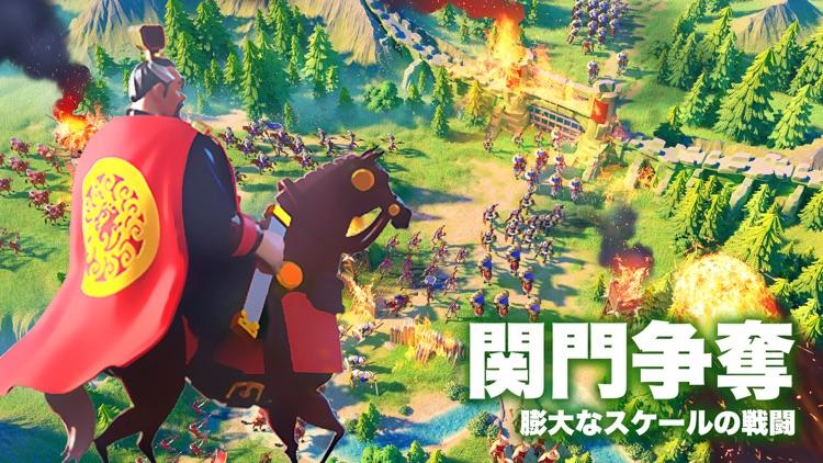 Rise of Kingdoms ―万国覚醒― screenshot-5