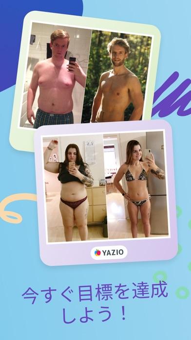 YAZIO (ヤジオ) カロリー計算、ダイエット 体重 記録のおすすめ画像7