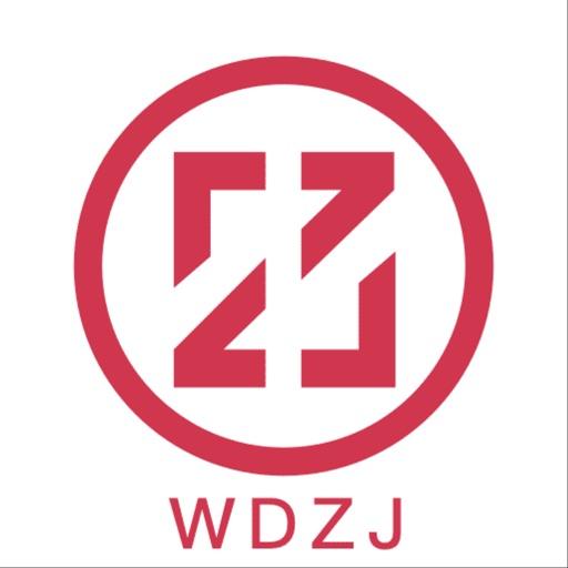 网贷之家-p2p投资理财新闻资讯平台 iOS App