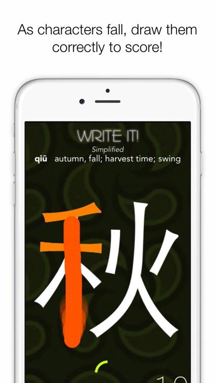 Chinese Writer for Educators