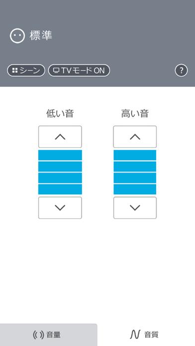 Panasonic補聴器スマートリモコンのおすすめ画像2