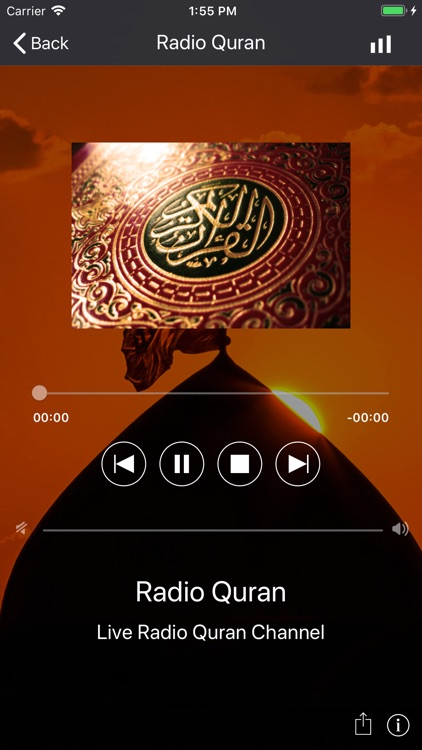 Mafatih-Al-Jinan Radio screenshot-2