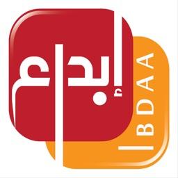 Ibdaa Platform - منصة ابداع