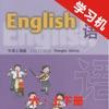 牛津上海版小学英语六年级上下册