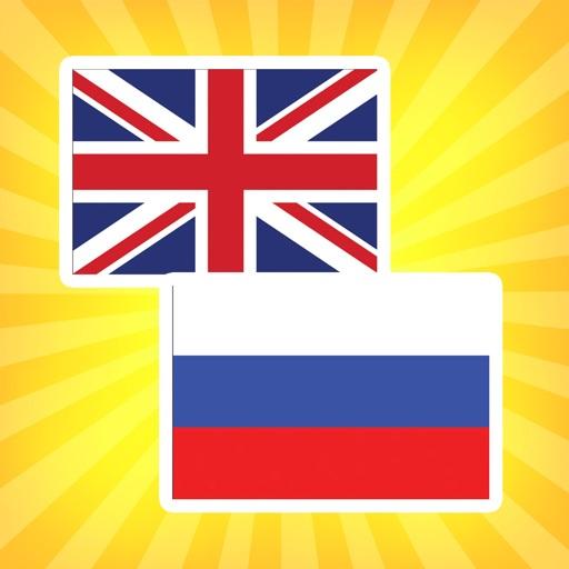 English to Russian Translator
