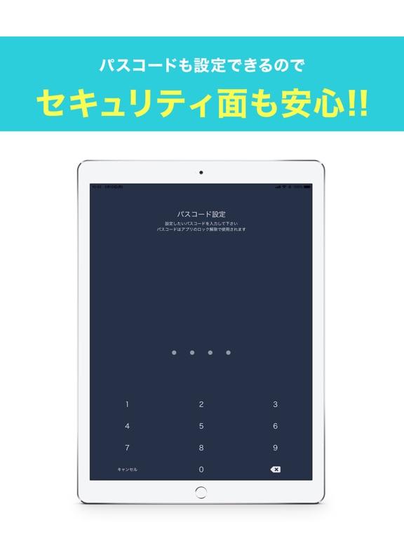 写真で顧客管理アプリ ビフォーアフターのおすすめ画像8