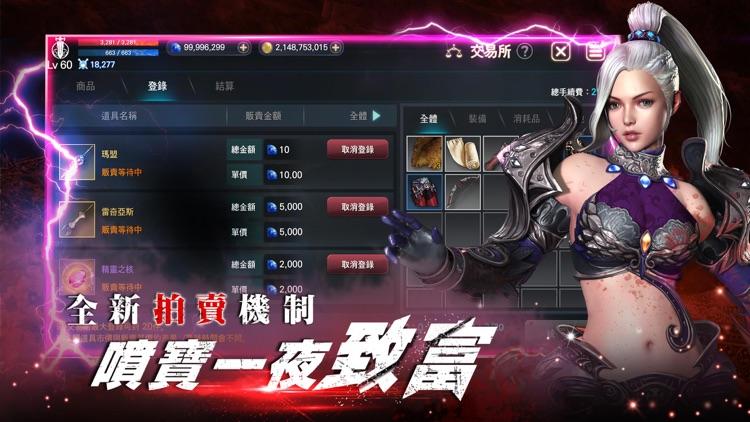 靈境殺戮 screenshot-3