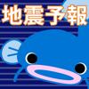 yoshihide uchiyama - ゆれズバ アートワーク