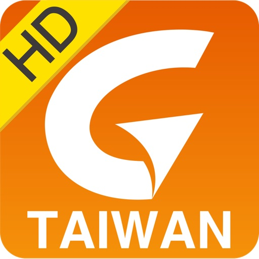 導航PAPAGO! Taiwan HD by GOLiFE