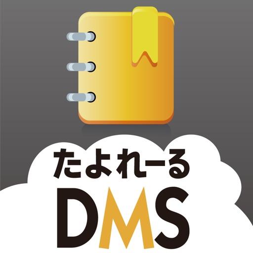 DMS Apps