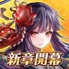 オルクスオンライン アクション MMORPG - iPhoneアプリ