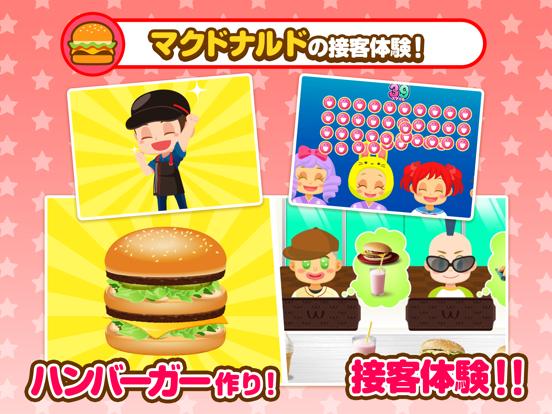ごっこランド 子供ゲーム・幼児と子供の知育アプリのおすすめ画像8