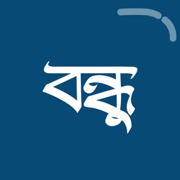 BONDHU: Bengali radio Malaysia