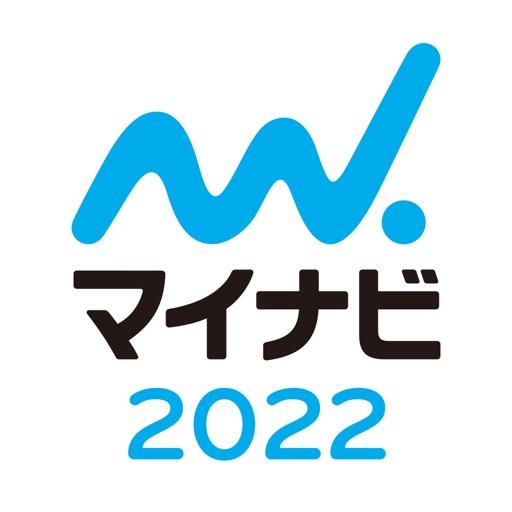 マイナビ2022 新卒/就活準備/2022年卒向けアプリ