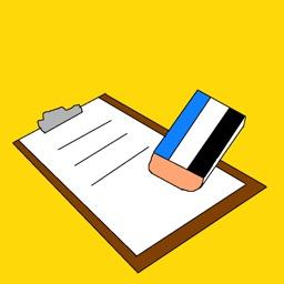 Clipboard Eraser