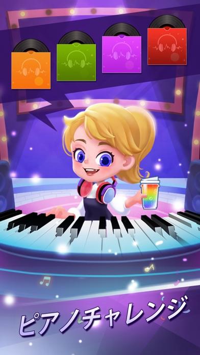 ピアノ タイル 2™のおすすめ画像2