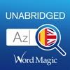 English Spanish Dictionary - iPhoneアプリ