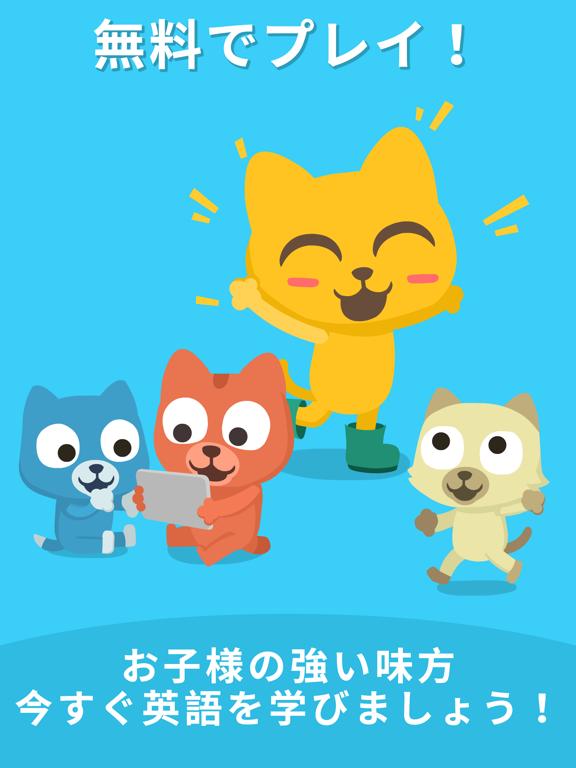 楽しい英語 Fun English: 子供英语学習(ESL)のおすすめ画像10