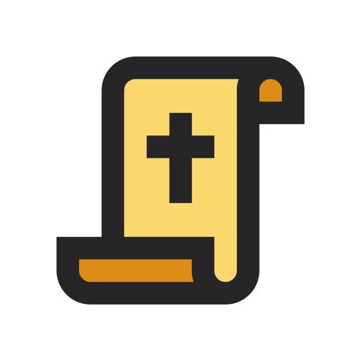 Bible†