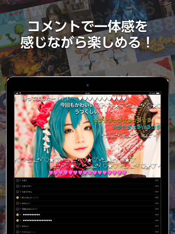 https://is2-ssl.mzstatic.com/image/thumb/Purple114/v4/b4/e8/61/b4e861db-a292-0676-7fb2-d22290aa4310/e9a6a11e-50d7-46a8-bab8-37e8d9f19832_iOS_12.9inchi_02.png/576x768bb.png