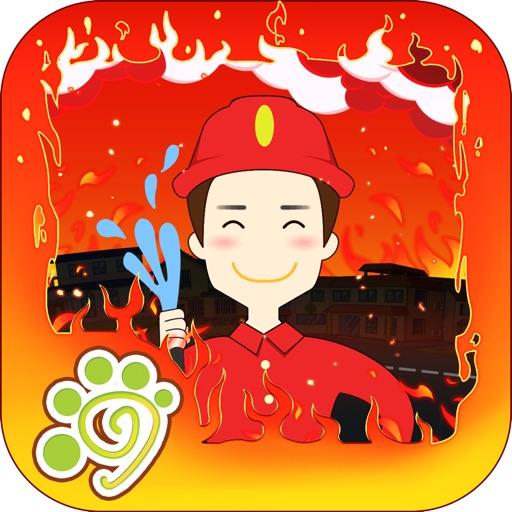 Пожарный спасательная игра