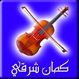 Learn Violin App
