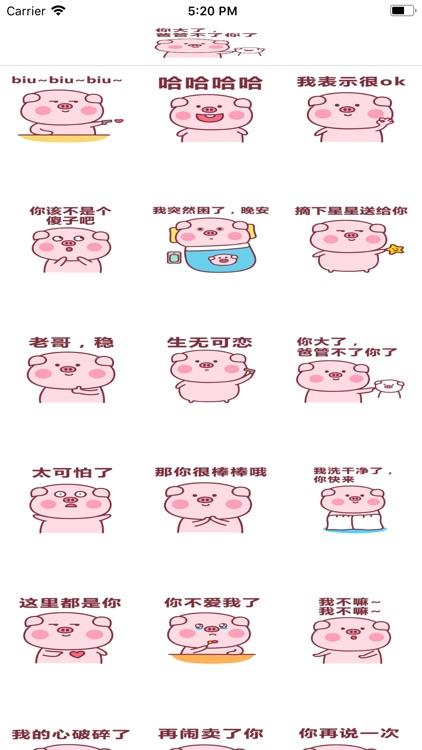 EmotionZhuzhu screenshot-4