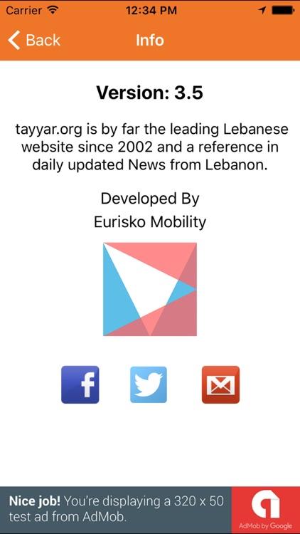 tayyar.org screenshot-4