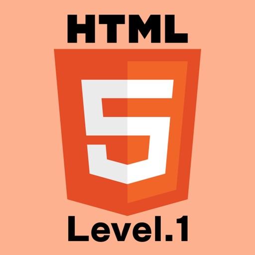 HTML5 ProCertificationLv1予想問題集
