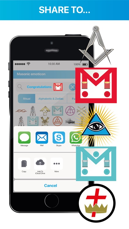 Masonic Emoticon screenshot-3