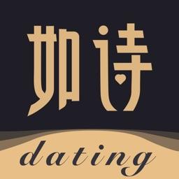 如诗婚恋-love&dating