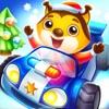 子供のための車! のゲーム 子供. ベビーゲーム