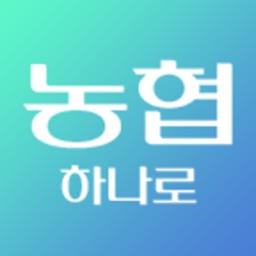 농협 하나로 앱