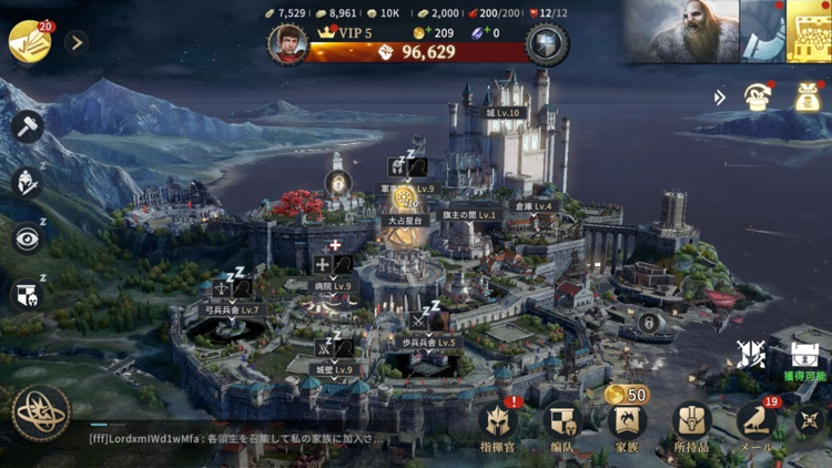 ゲーム・オブ・スローンズ-冬来たる screenshot-6