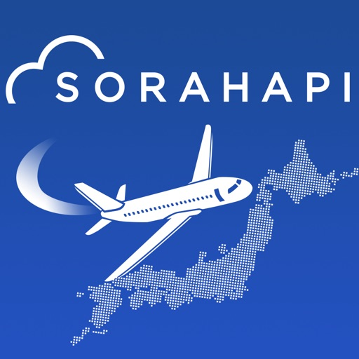 航空券・国内を格安に予約アプリ ソラハピ