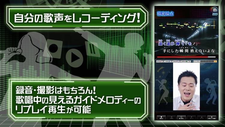 カラオケ@DAM-精密採点ができる本格カラオケアプリ screenshot-4
