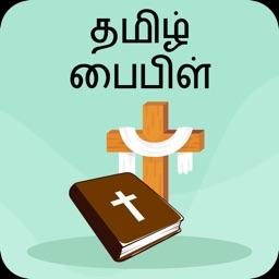 Tamil Bible Offline