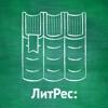 Школа! - iPadアプリ