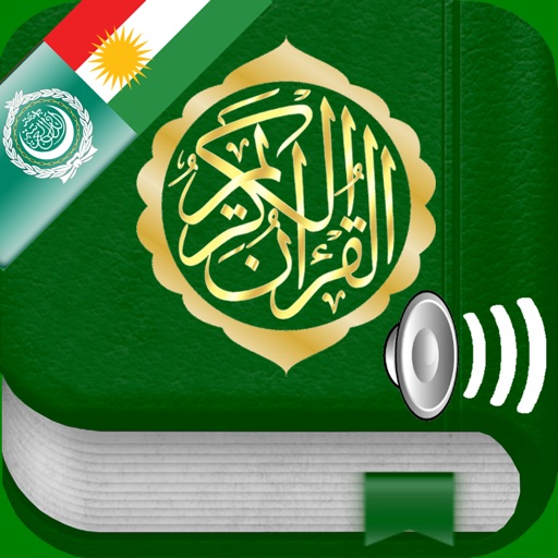 Quran Audio : Arabic, Kurdish
