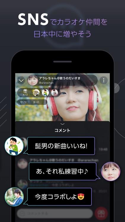 うたオン-カラオケ全曲歌い放題 screenshot-6
