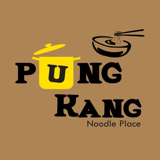 Pung Kang Noodle House