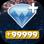 Diamond & Elite Pass For FF