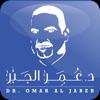 Dr Omar AlJaber Tenbillionapps.com