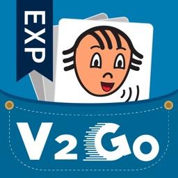 Visuals2Go Expert