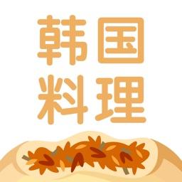豆果韩国料理-特色韩餐食谱大全