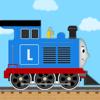 积木火车:儿童火车游戏学龄前益智拼装交通工具制造小火车的游戏