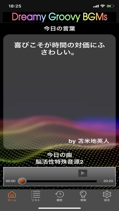 https://is2-ssl.mzstatic.com/image/thumb/Purple114/v4/c0/84/13/c0841350-7e1a-22b6-09a9-9de5000c68f7/a1226bf6-26d2-4aaa-bb9b-be126ad339f0_top.png/392x696bb.png