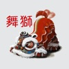 Chinese New Year 2019 舞獅新年貼圖
