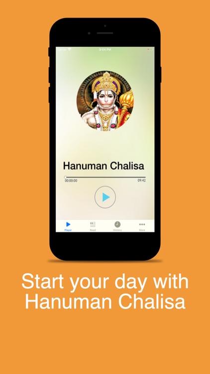 Hanuman Chalisa : Offline