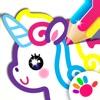 儿童画画游戏-学习画图! 3-6岁女孩的涂色绘图绘画软件